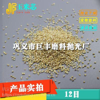 现货皮毛处理用玉米芯磨料 饲料添加玉米芯颗粒粉