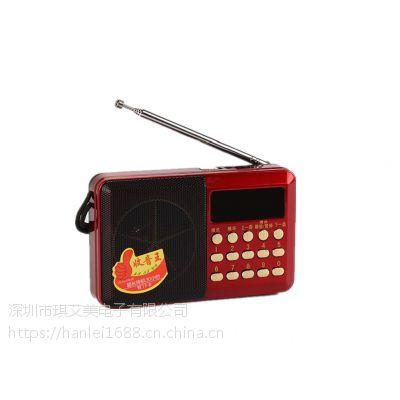 老人收音机 收音機插卡多功能收音机定频收音机 插卡