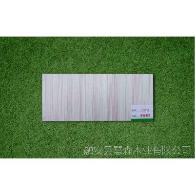广西香杉生态板