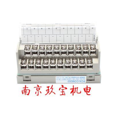 PCN7-1H40-TB34-M2日本TOGI东洋技研端子台PCN-COM201玖宝机电