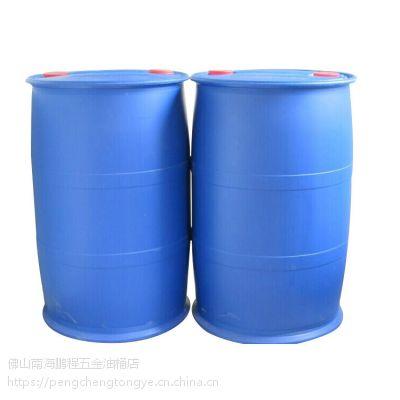 全新化工桶 200L塑料桶 大胶桶 HDPE新料新桶 双环桶 四骨桶 广东可送货(佛山)