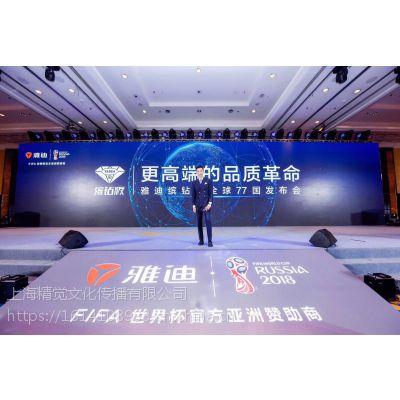 上海led大屏幕显示屏租赁公司