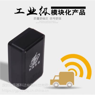 恒基科达金融风控超长待机免安装GPS定位器