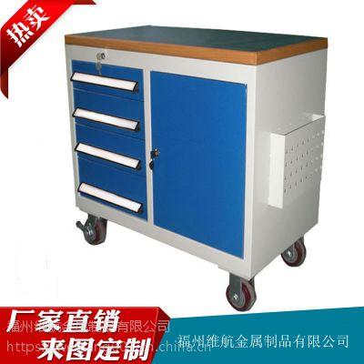 福建维航多功能重型车间工具储物柜 铁皮四层板文件柜厂家