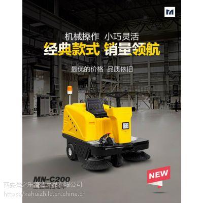 韩城明诺驾驶室扫地机MN-C200小区停车场用电瓶驾驶式清扫车