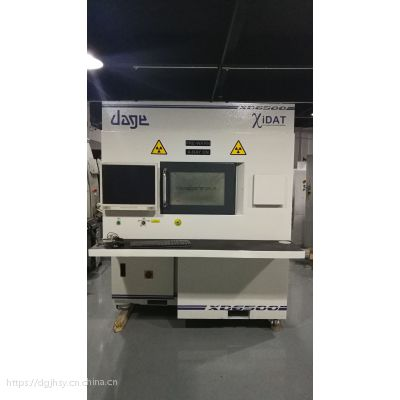 DAGE达格 xray检测机出售出租