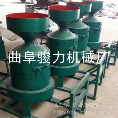 330碾米机成套设备 新型家用谷物碾米机 磨坊玉米脱皮磕皮机 骏力直供
