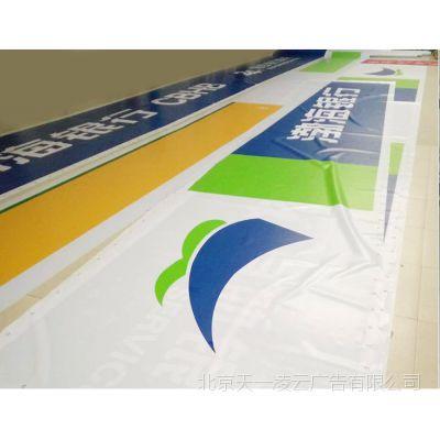 渤海银行灯箱3M贴膜画面制作户外质保五年 3M灯箱布价格 3M3630系列即时贴北京厂家直营
