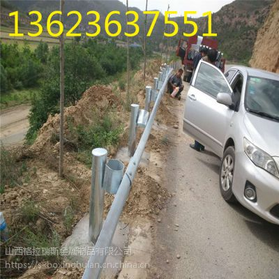 山西波形护栏 钢护栏板 乡村公路、镀锌板护栏 厂家在哪?怎么卖的