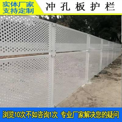 三亚施工区域围界护栏厂家 海口防台风围栏 工地护栏价格