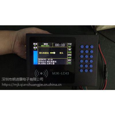 实时自动报站器智能化公交监视控制系统巴士GPS语言播放器
