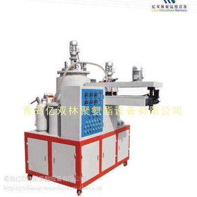 亿双林 小型 发泡机 北京 发泡机 聚氨酯设备使用