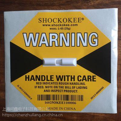 天津防震标签SHOCKOKEE L-65(25g)黄色防震标签英文