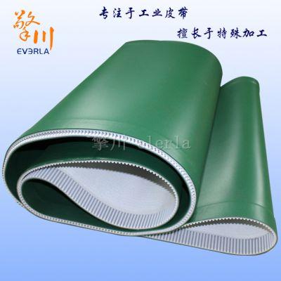 广州擎川输送带厂家定制一边加pu同步带齿无缝环形输送带