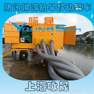 多功能发电排水泵车 防汛移动泵车250ZW420-20大流量水泵