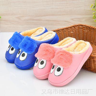 新款秋冬季新款卡通棉拖鞋男女儿童中童大童家居棉拖鞋一件代