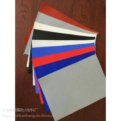 无锡焊接防火毯报价 电焊场地专用焊接阻燃防火布规格