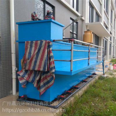 梅州厂家设计生产机电制造厂清洗污水一体化处理设备找晨兴定制