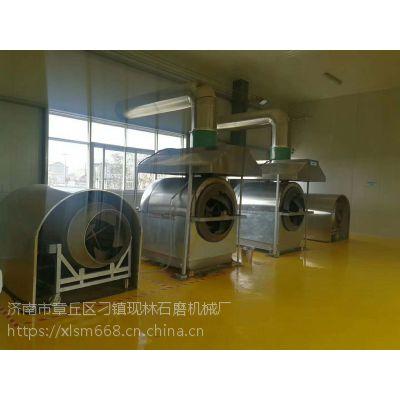 山东厂家 多功能全自动芝麻花生水洗机 现林花生酱电动石磨机