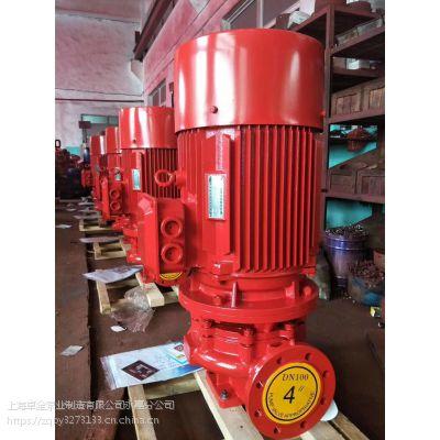 吐鲁番哪里有消防泵卖XBD6.0/50G-L3CF认证产品幼儿园室内室外消防栓泵 稳压装置