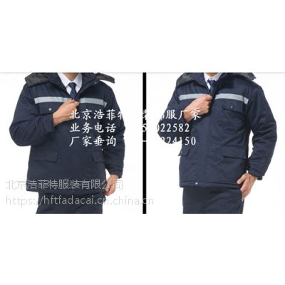 北京男棉服定做,工装防寒员工棉服厂家,可刺绣印刷LOGO