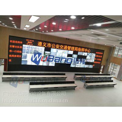 广西交通管理局指挥调度平台 伍邦 WB-DA