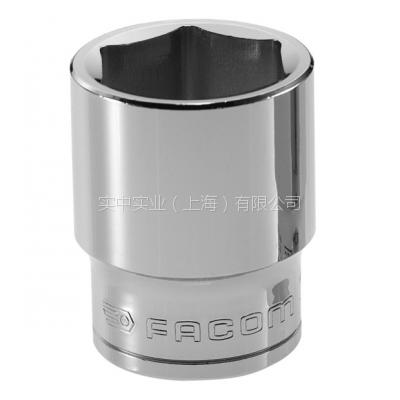 Facom供应方形驱动套筒头S.19H普通特性工具钢