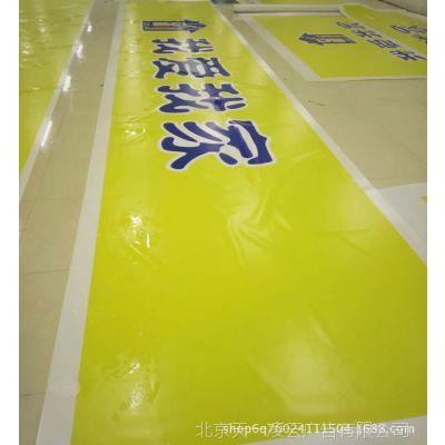 3m灯箱制作 3m灯箱布 3m灯箱贴膜 3m灯箱画面加工 北京天一凌云广告有限公司