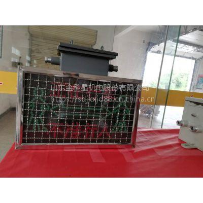 金科星机电 KXB127矿用隔爆兼本安型语音报警器 矿用声光语音报警器