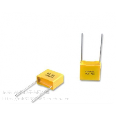 CL21金属化聚乙酯盒裝电容器-SMEC WDC威迪品牌 474K/400V