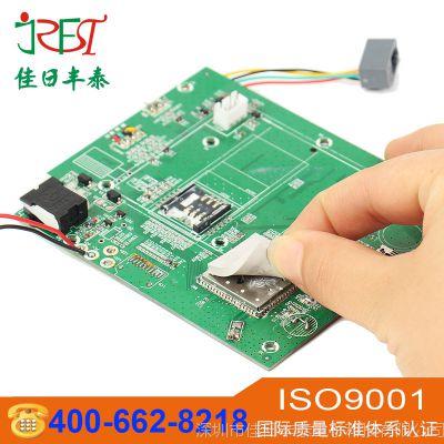 高导热硅胶片 平面显示器led软性导热硅胶垫 笔记本cpu散热硅胶片