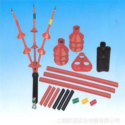 电工电气供应 WSY-10/3.1 热缩高压电缆附件 电力电缆附件 直销