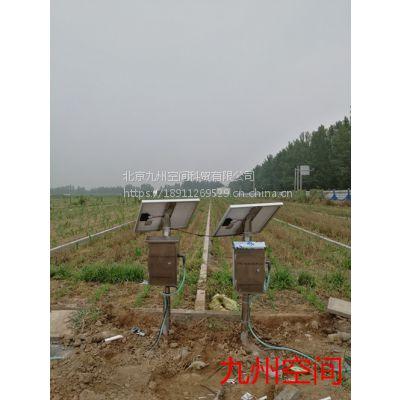 在线地表径流过程观测仪/田间小区产流过程观测仪