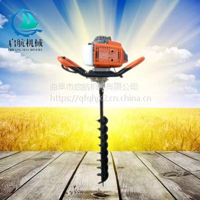 果园种树挖坑机 启航牌马路电线杆打眼机 汽油手推框架挖坑机