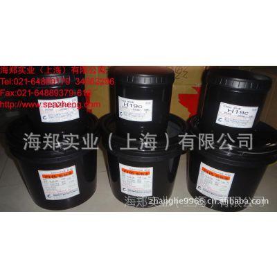 软陶瓷散热漆TC19CW/H19c(室温固化)