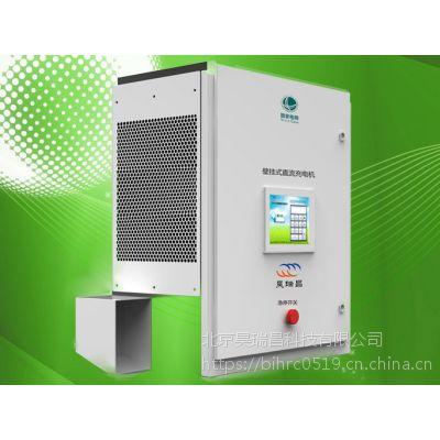 昊瑞昌/壁挂式直流充电机定制/ AC110V/660V直流充电机定制