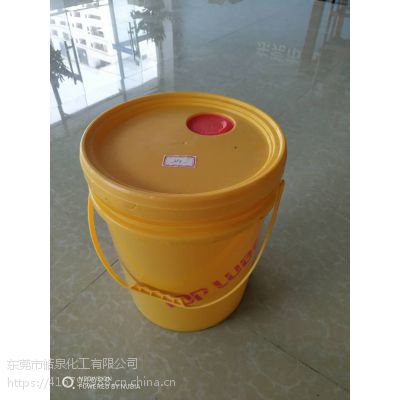 抗磨液压油生产批发销售 导轨油液压油的区别 工业润滑油价格