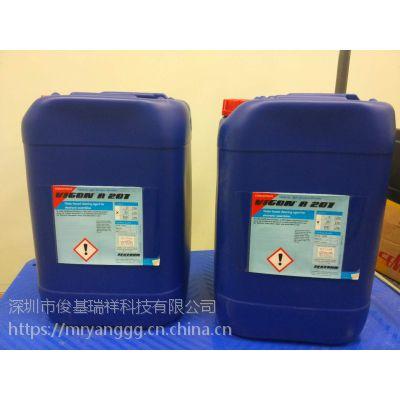 ZESTRON VIGON A201水基型助焊剂清洗剂
