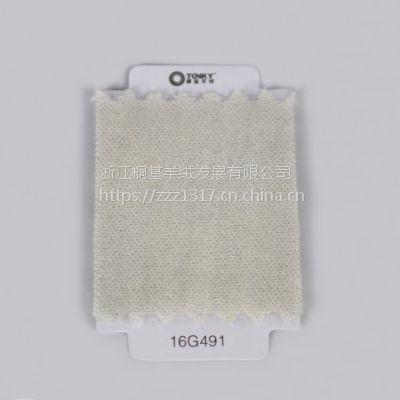 广东 60支易护理羊毛纱线 100%纯羊毛 精纺 各颜色现货充足