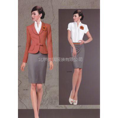 女性职业装定制,北京佳琪团体定做,文员工作服选定,仿毛面料