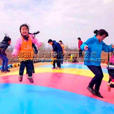 地下充气蹦蹦床 生态园游乐设备 儿童亲子户外拓展游戏农庄蹦蹦床