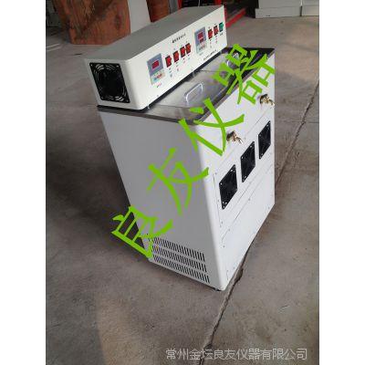 供应高低温水油槽 循环水油槽 数显恒温水油槽 高低温油槽