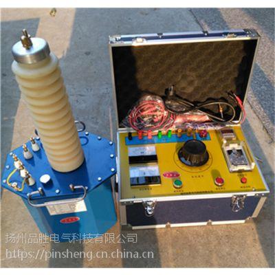 扬州品胜电气PSSBJ试验变压器结构紧凑、功能齐全