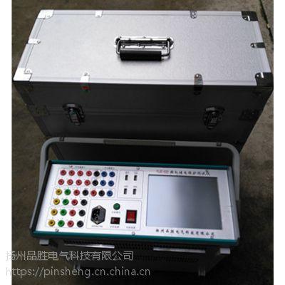 扬州品胜电气PSJBC-6000六相继电保护校验仪高性能工控机