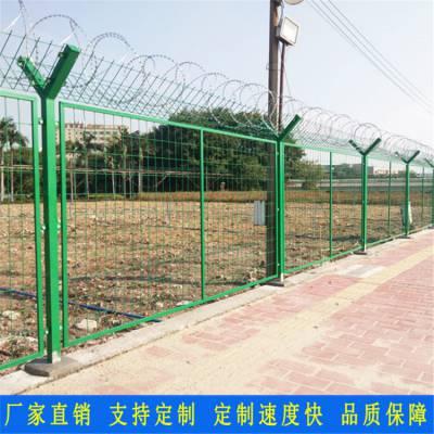 海南白沙厂区护栏网 厂家直销海口监狱钢网墙围栏 Y型柱停车场防护网