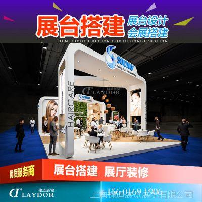 展览搭建展会搭建 展厅装修 展示设计 会展搭建 上海展览公司