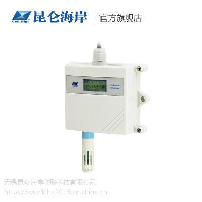 无锡昆仑海岸数显压力传感器JQYB-AX 无锡数显压力传感器生产厂家