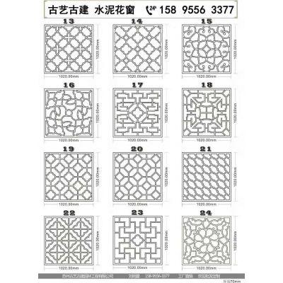 包头中式混凝土古建窗花砌块正方形围墙花格