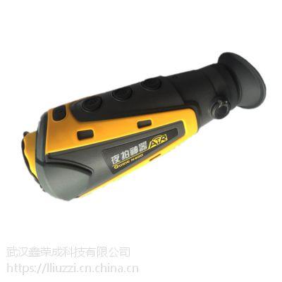 高德N400高德热像仪中国总代理手持热像仪
