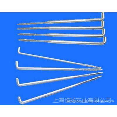批发各型号三角圆锥形刺针星针冠形针纺机配件